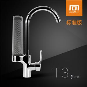 DM-T3(标准版)