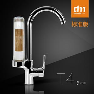 DM-T4(标准版)