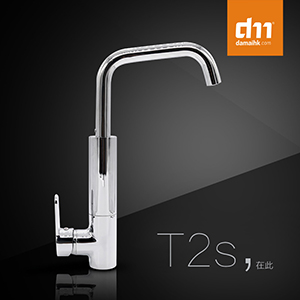 <b>DM-T2S阻垢水龙头</b>