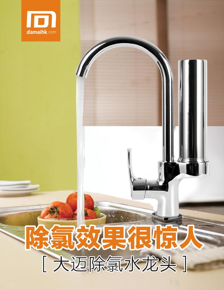 龙头净水器和净水机有什