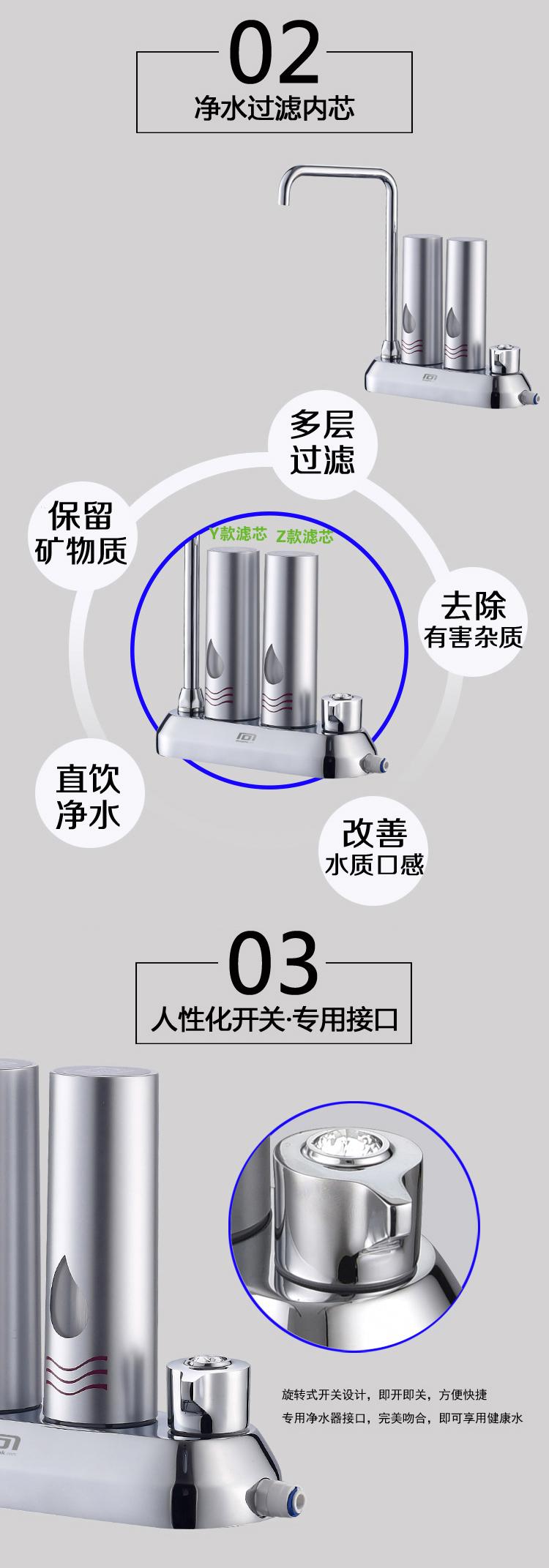 DM-A3-详情_03.jpg